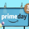 amazon-prime-day-2016-grubbywear